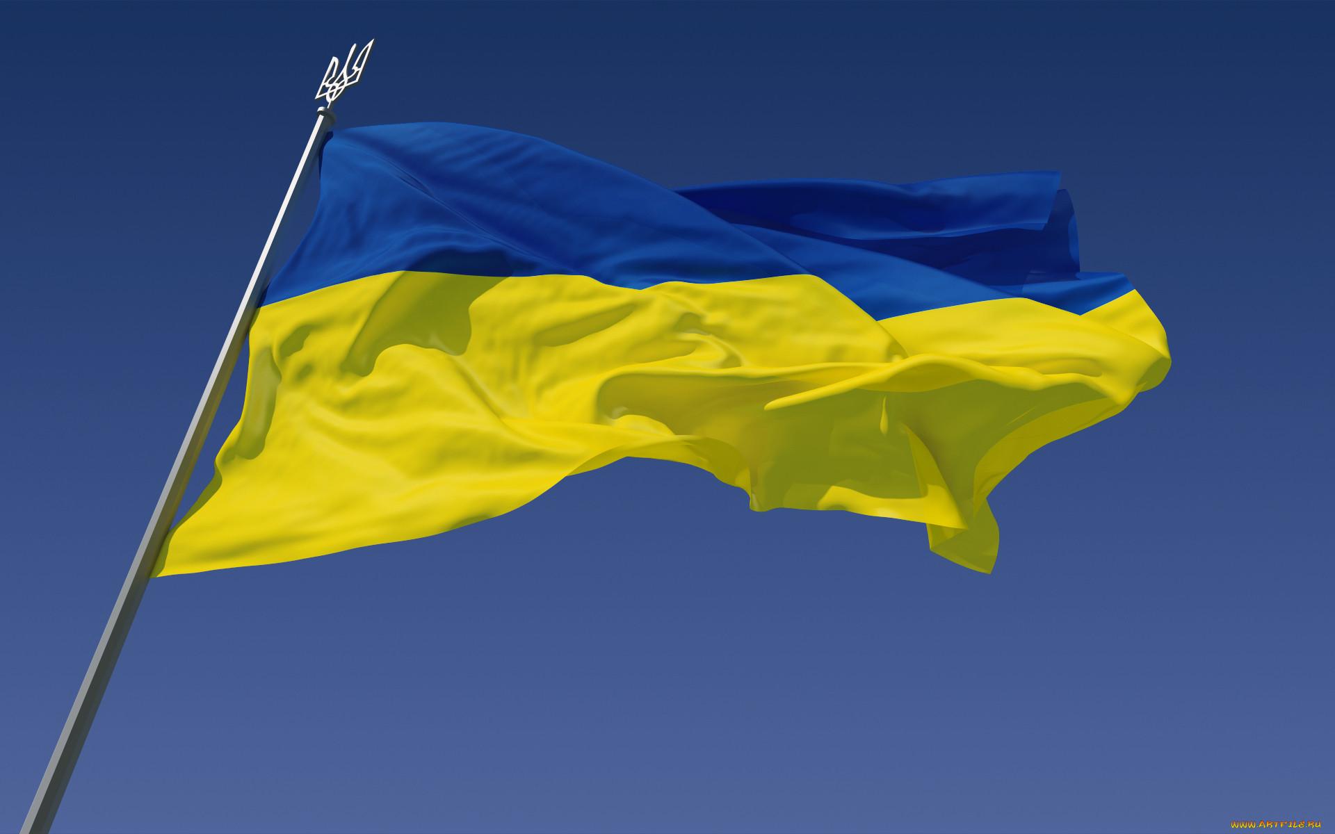 картинка на рабочий стол прапор украины дома выгнали
